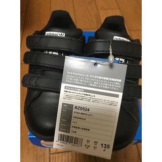 adidas - 新品 アディダス スタンスミス ベルクロ キッズ 13.5 ブラック 黒