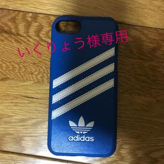 アディダス(adidas)のアディダス iPhone7ケース(iPhoneケース)