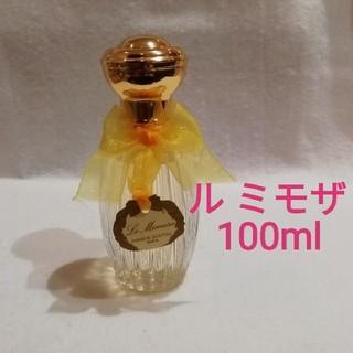 アニックグタール(Annick Goutal)のアニックグタール 香水 ル ミモザ 100ml(香水(女性用))