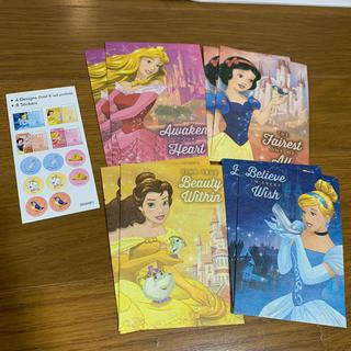 ディズニー(Disney)のディズニー プリンセス ポチ袋 (カード/レター/ラッピング)