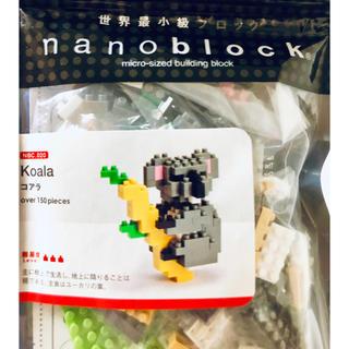 カワダ(Kawada)のnanoblock ナノブロック コアラ 新品未開封(模型/プラモデル)