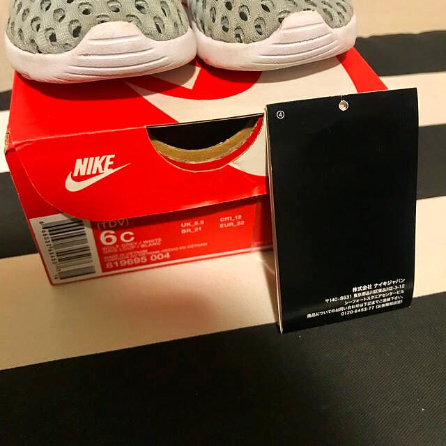 NIKE(ナイキ)のナイキ ローシワン グレー 12cm スニーカー ローシ キッズ/ベビー/マタニティのベビー靴/シューズ(~14cm)(スニーカー)の商品写真