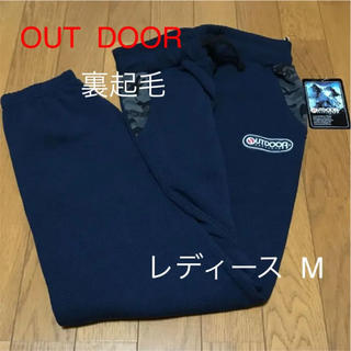OUTDOOR PRODUCTS - 値下げ❣️OUT DOOR☆スウェットパンツ レディースM