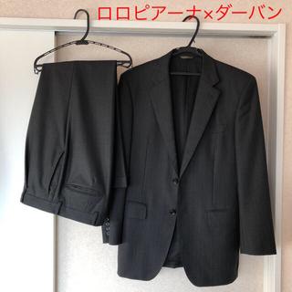 ダーバン(D'URBAN)の【高級】ロロピアーナ×ダーバン シングル2Bスーツ シルク混(セットアップ)