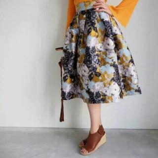 ゴブラン織り スカート