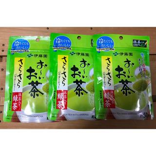 イトウエン(伊藤園)の☆ おーいお茶【粉末緑茶】40g×3袋☆(茶)