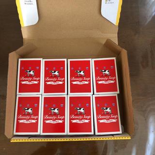 ギュウニュウセッケン(牛乳石鹸)の牛乳石鹸 赤箱 8個(ボディソープ / 石鹸)