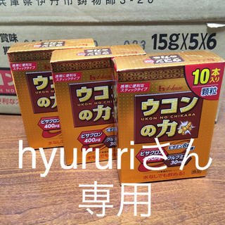 ハウスショクヒン(ハウス食品)のハウスウコンの力 顆粒 10包×6箱(その他)