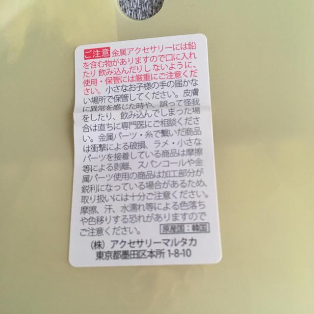 しまむら(シマムラ)の新品未使用 ネックレスまとめ売り レディースのアクセサリー(ネックレス)の商品写真