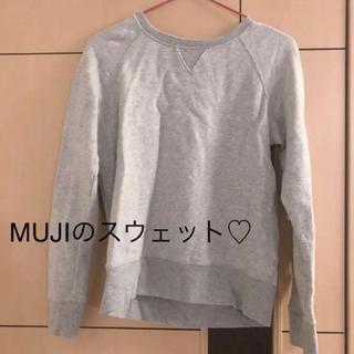 MUJI (無印良品) - MUJI♥オーガニックコットン スウェット トレーナー