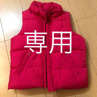 35ed1ffa71074 ギャップキッズ(GAP Kids)の☆mari様☆ ギャップ ダウンベスト130(