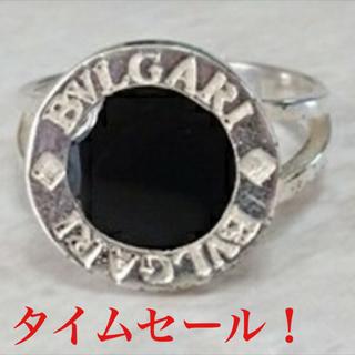 ブルガリ(BVLGARI)のBVLGARI ブルガリ ビッグロゴ  オニキス リング 16号 指輪 正規品(リング(指輪))