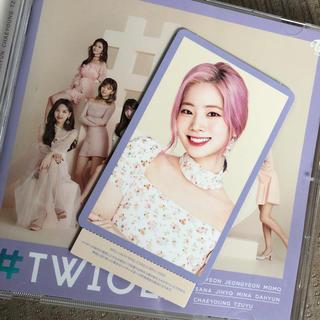 twice ハイタッチ会 ダヒョン