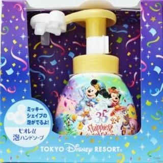 Disney - ディズニーリゾート☆ミッキーハンドソープ