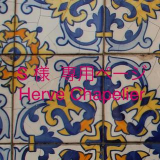 新品未使用 Herve Chapelier 913f XL