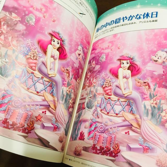 Disney(ディズニー)のディズニー まちがいさがし エンタメ/ホビーの本(その他)の商品写真