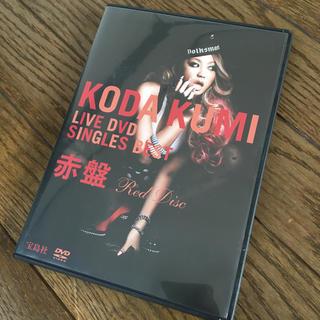 タカラジマシャ(宝島社)の倖田來未 LIVE DVD SINGLES BEST 赤盤(ミュージック)