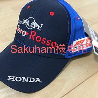 ホンダ(ホンダ)のトロロッソ  ホンダ2018 鈴鹿サーキット限定キャップ(モータースポーツ)