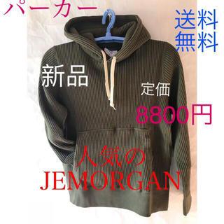 ジェーモーガン(JEMORGAN)の☆(新品)JEMORGAN パーカー‼️カーキ色Lサイズ❣️(パーカー)