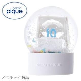 ジェラートピケ(gelato pique)の【新品】ジェラートピケスノードーム(置物)