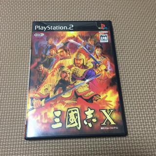 コーエーテクモゲームス(Koei Tecmo Games)の三国志X PS2 歴史シュミレーションゲーム(家庭用ゲームソフト)