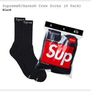 シュプリーム(Supreme)のシュプリーム靴下4足セット(ソックス)