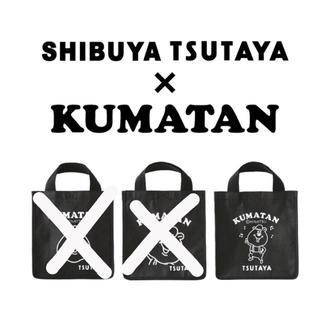 クマタン(KUMATAN)の【SHIBUYA TSUTAYA × KUMATAN】レンタルバッグ(キャラクターグッズ)