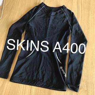 スキンズ(SKINS)のSKINS A400(トレーニング用品)