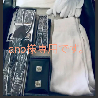 結婚式 新郎セット☆超美品(サスペンダー)