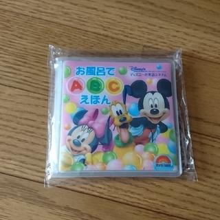 Disney -  いー様専用 ディズニー英語システム Disney ミッキー ミニー