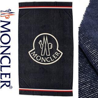 モンクレール(MONCLER)の【1】MONCLERロゴ 大判 コットン100% ネイビー ビーチタオル(その他)