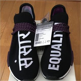 adidas - adidas pharrell williams NMD human race