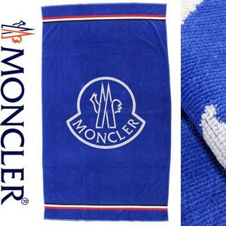 モンクレール(MONCLER)の【2】MONCLERロゴ 大判 コットン100% ブルー ビーチタオル(その他)