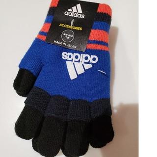 アディダス(adidas)のアディダス 二重手袋(手袋)