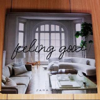 ZARA HOME - ザラホーム CD