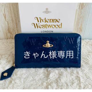 ヴィヴィアンウエストウッド(Vivienne Westwood)のきゃん様専用(財布)