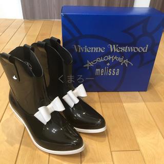 ヴィヴィアンウエストウッド(Vivienne Westwood)のヴィヴィアンウエストウッド ブーツ レインブーツ(ブーツ)