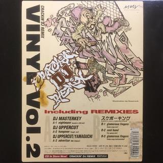 Crackin' Dj Remix Vinyl Vol.2 Dj Masterk(その他)