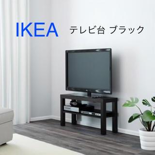 イケア(IKEA)の☆新品未開封☆ IKEA テレビ台 サイドテーブル プランタースタンド ブラック(ローテーブル)
