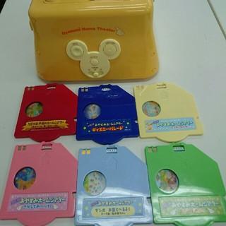 ディズニー(Disney)のおやすみホームシアター本体+ディスク6枚セット(オルゴールメリー/モービル)
