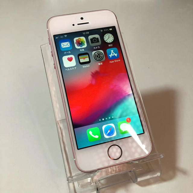 ブランド iphoneカバー | iphone6 ケース ブランド クロエ