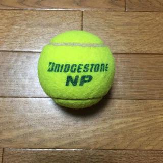 ブリヂストン(BRIDGESTONE)のブリヂストンテニスボール 1個(ボール)