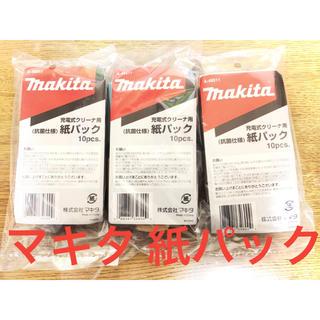 マキタ(Makita)のマキタ 充電式クリーナー用 紙パック 30枚 A-48511(掃除機)