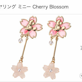 ディズニー(Disney)のイヤリング ミニー cherry blossom(イヤリング)
