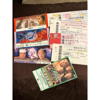 プロレス★チケット半券★全日本、ノア、新日本、など★(格闘技/プロレス)