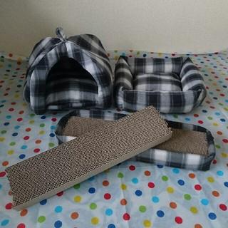 猫用テント、クッション、爪研ぎ2個、爪研ぎ入れ、四点セット♪♪(おもちゃ/ペット小物)