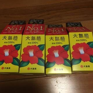 オオシマツバキ(大島椿)のolive様 専用(オイル/美容液)