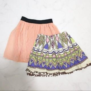 ジーユー(GU)の120スカート☆GU他 2つセット(スカート)