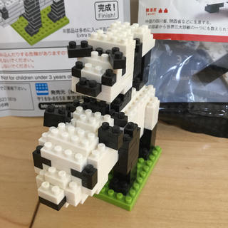 カワダ(Kawada)のナノブロック ジャイアントパンダ(模型/プラモデル)