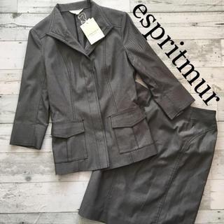 エスプリ(Esprit)の【週末値下げ】新品タグ付き エスプリミュール スーツセット(スーツ)
